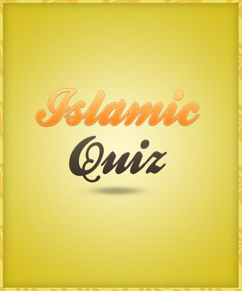 Islam Quiz | QuizMe - YouTube