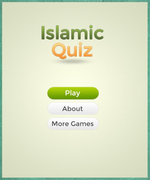 IslamiCity.org - Islamic Quiz