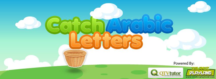catcharabixletters_fb